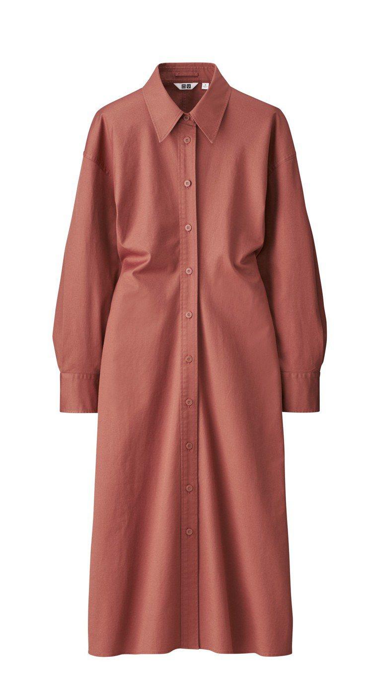Uniqlo U系列女裝長袖襯衫式洋裝1,990元。圖/Uniqlo提供
