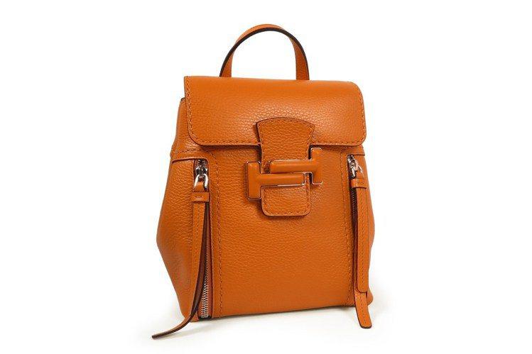 Double T磚橘色牛皮後背包,售價52,500元。圖/TODS提供