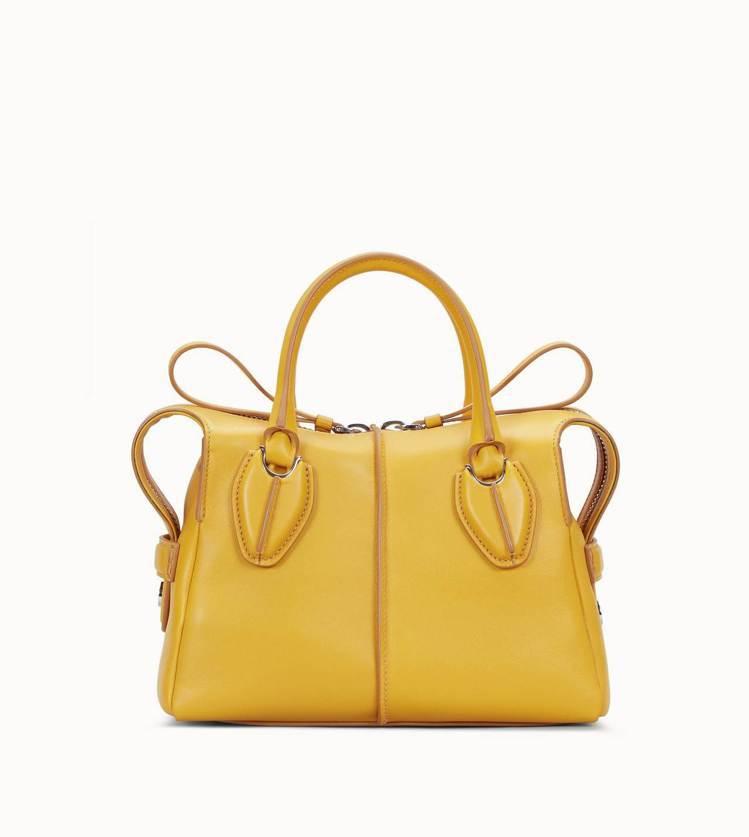 D Bag,售價60,900元。圖/TODS提供