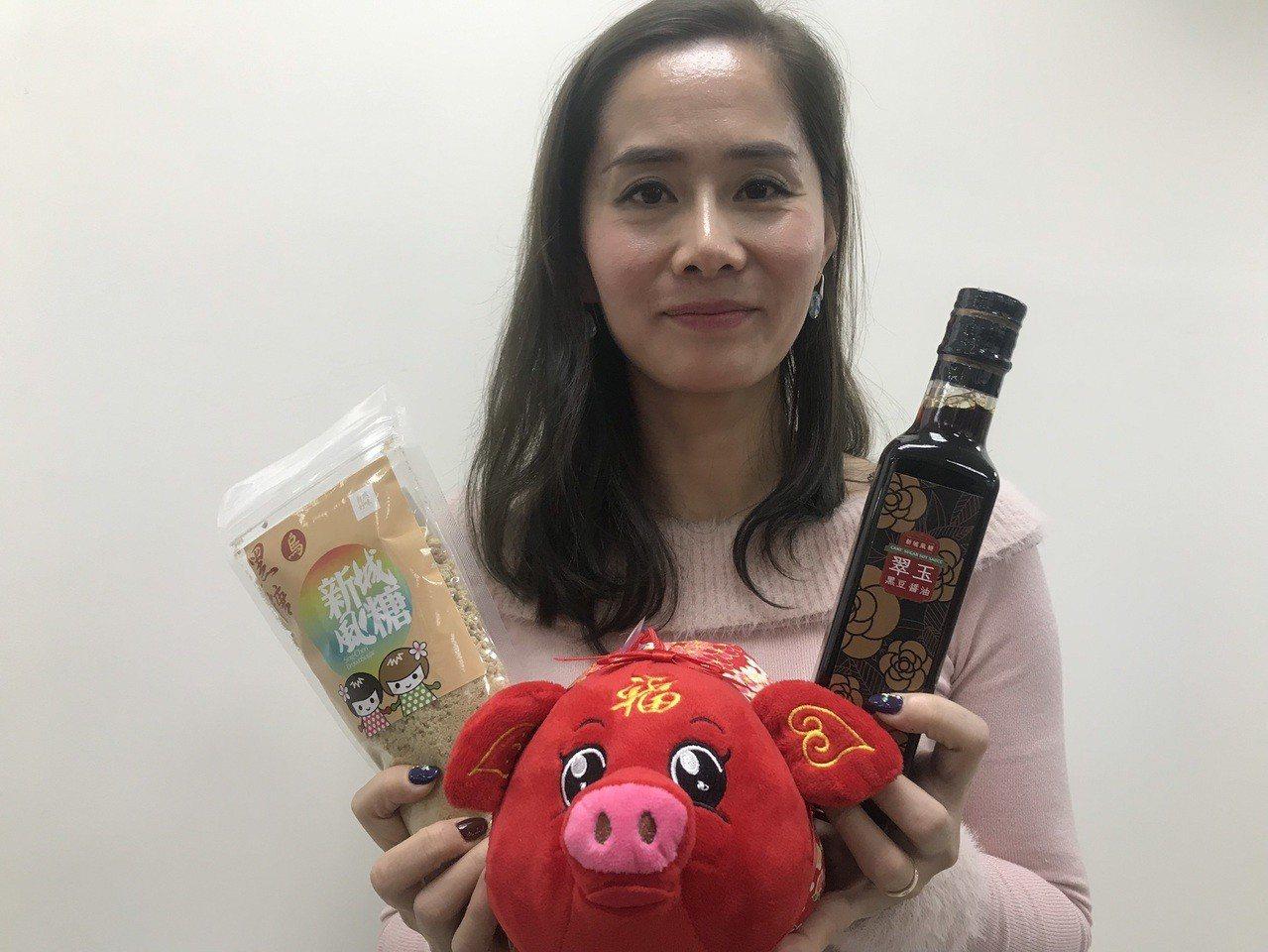 新竹寶山鄉的新城社區發展協會,利用當地聞名的甘蔗,開發「新城風糖」品牌,每年固定...