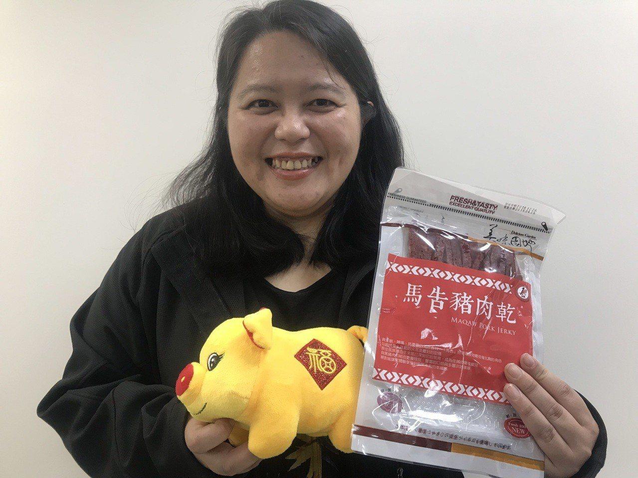 台灣原住民教育經濟發展協會推出「馬告豬肉乾」,別具風味。記者葉冠妤/攝影
