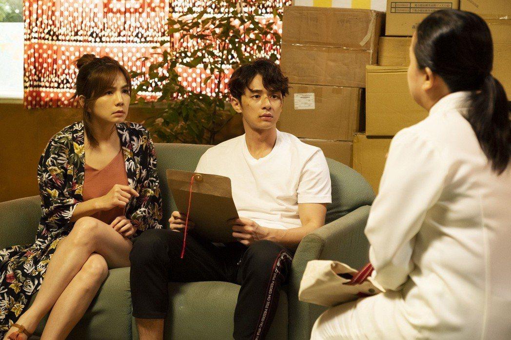 「大三元」2月1日上映。圖/牽猴子提供