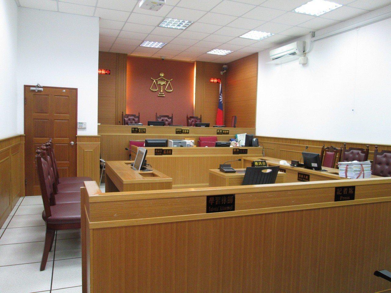 桃園地院法庭。圖/報系資料照片