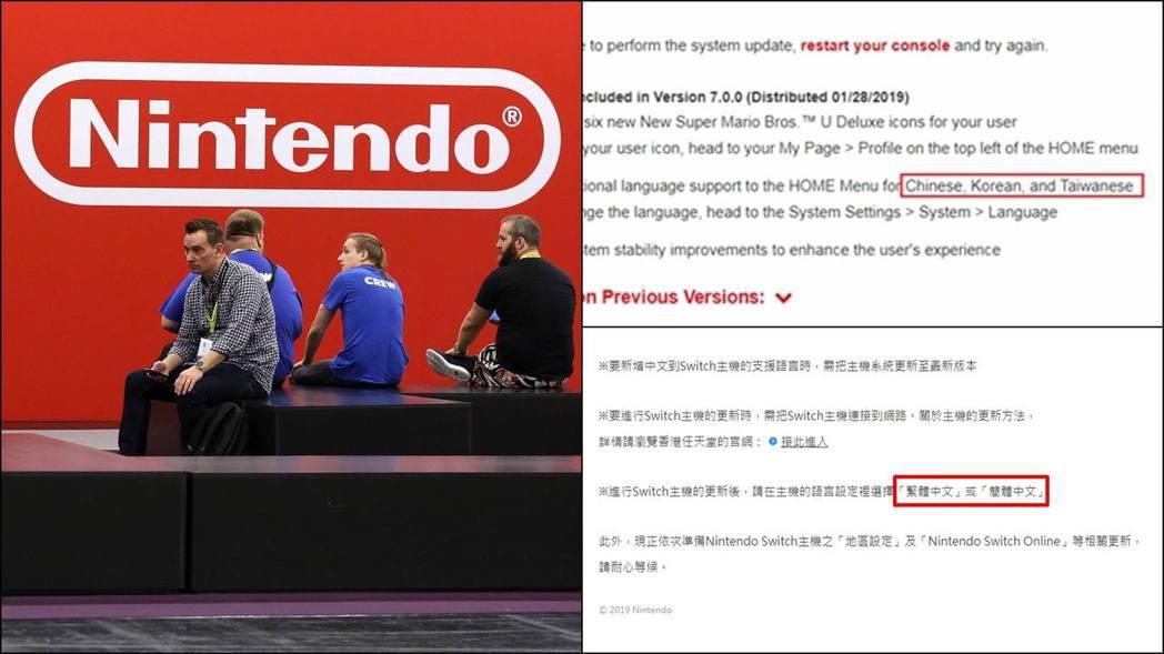 任天堂日前正式發布Switch主機支援中文的更新事宜,官方英文公告中將繁體中文寫...