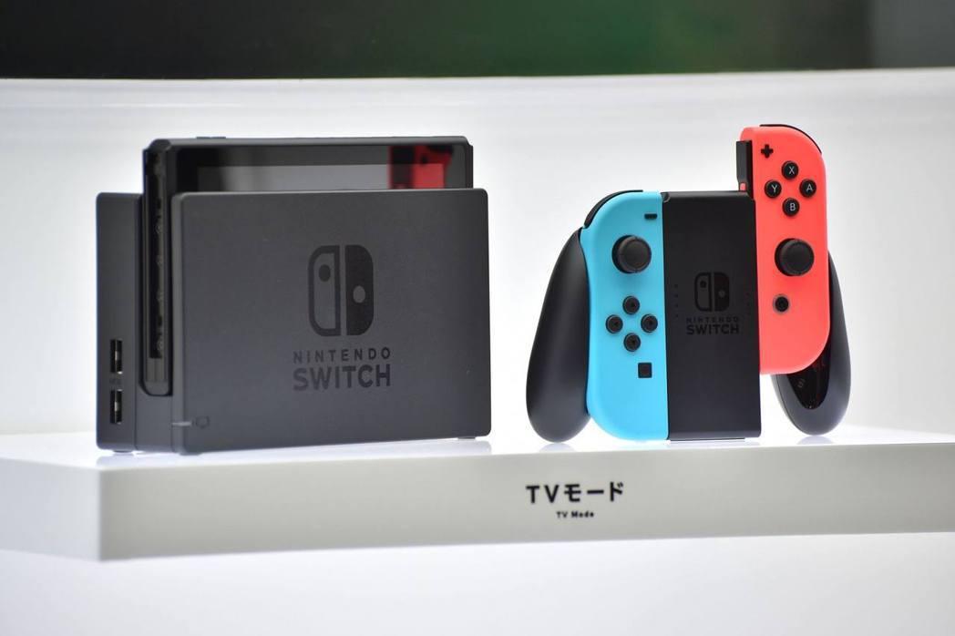 任天堂Switch主機。(環球網)