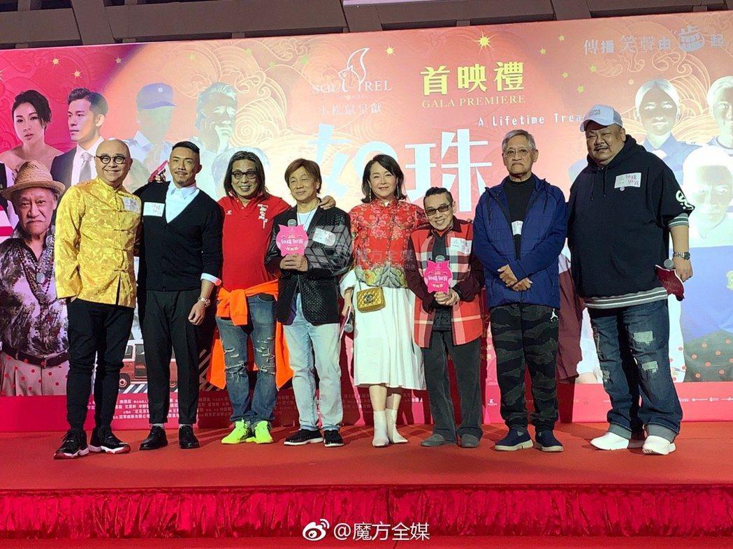 吳耀漢(右二)日前「如珠如寶」首映會。圖/擷自微博