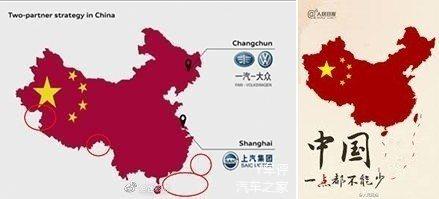 人民日報使用的中國地圖(右),與奧迪所展示的地圖(左)相較,後者缺少台灣、藏南等...