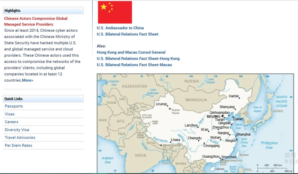 根據美國國務院官網國情簡介頁面地圖,中國大陸版圖與台灣以同一顏色標記,似把台灣和...