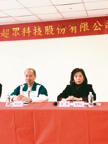 超眾總經理郭大祺(左)