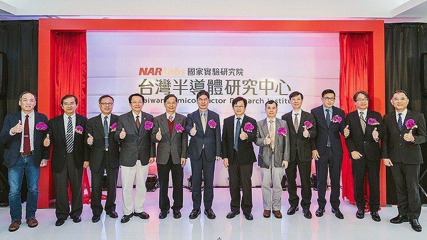 國研院台灣半導體研究中心(TSRI)揭牌貴賓合影。 國研院/提供