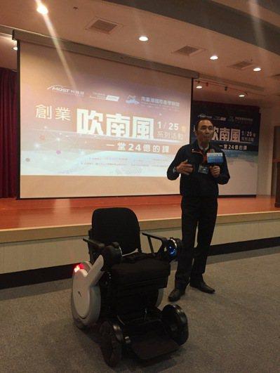 由WHILL生產的高科技個人移動設備,被譽稱為電動輪椅界的特斯拉,日前已引進台灣...