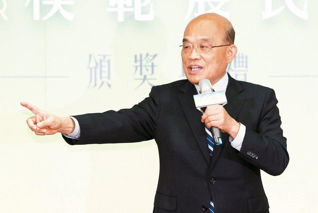 行政院長蘇貞昌。 報系資料照