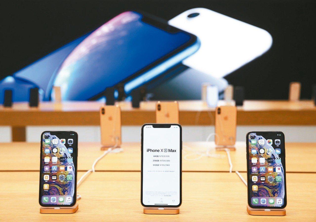 不少死忠果粉抱怨iPhone美中不足的缺點,卻也難跳槽使用安卓手機。 圖/聯合報...
