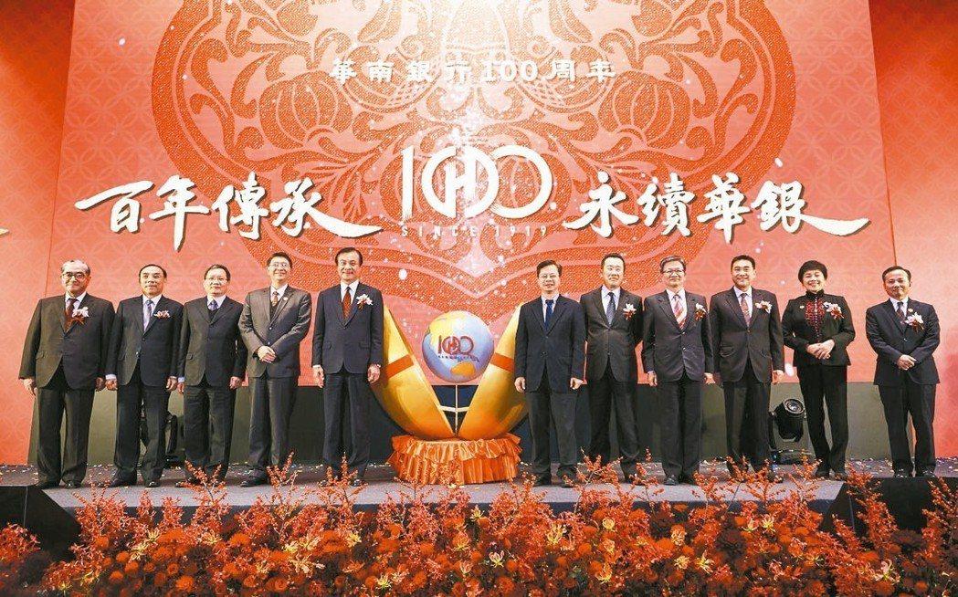 華南銀行100周年慶祝酒會,由立法院院長蘇嘉全(左五)主持金蛋啟動儀式。 華南銀...
