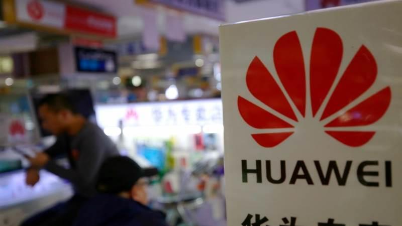 行政院表示,若順利會在1月底前對中央政府各機關發布不採購中國品牌資通訊商品的處理...