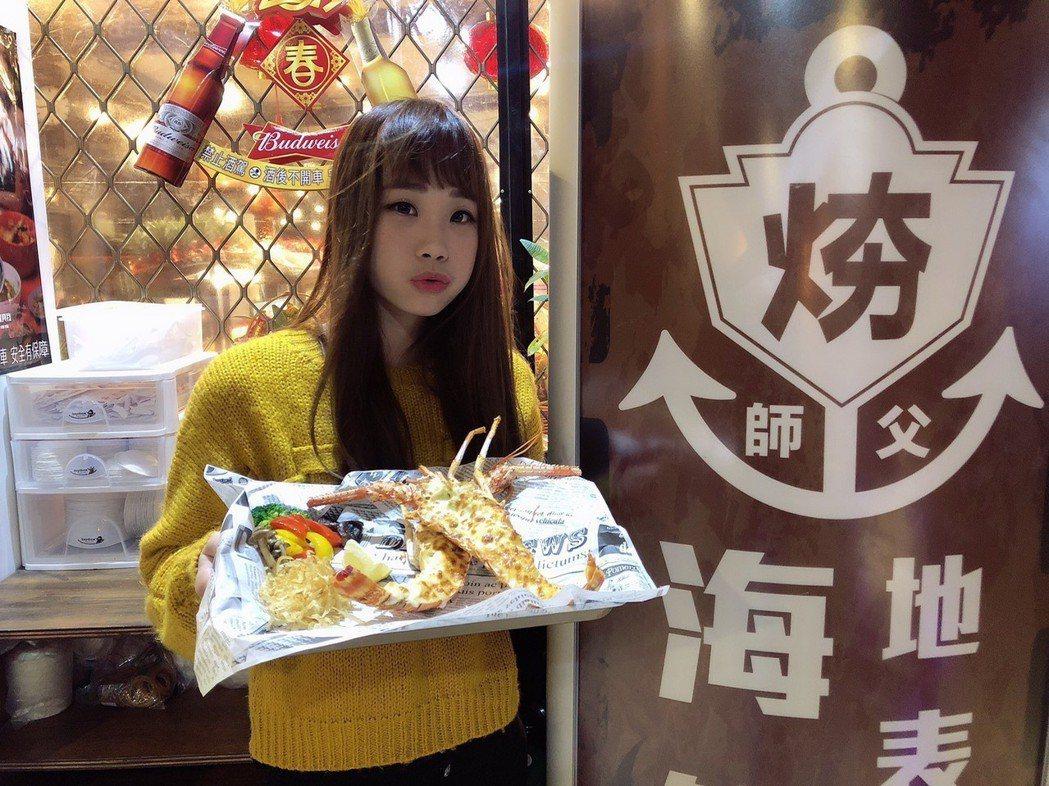 可薇強調「火夯seafood海鮮燒烤」,強調少鹽少糖為基準,提供愛吃海鮮的饕客,...
