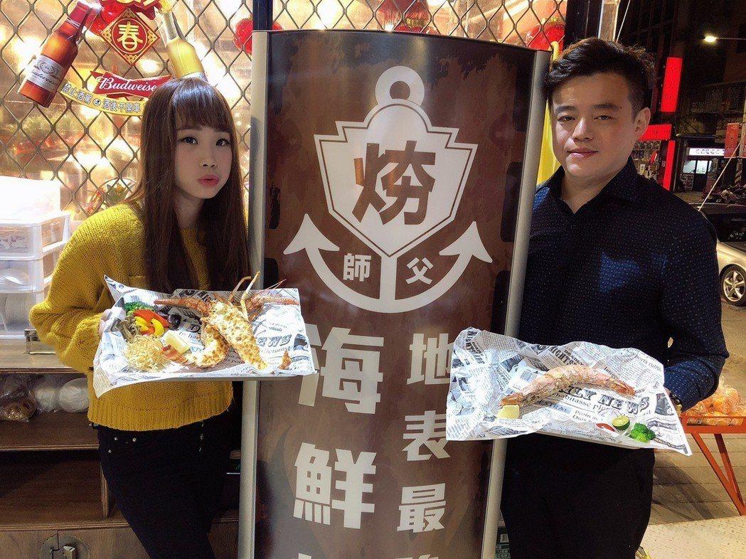 可薇(左)在丈夫ALLEN支持下,創立「火夯seafood海鮮燒烤」,全職媽媽再...