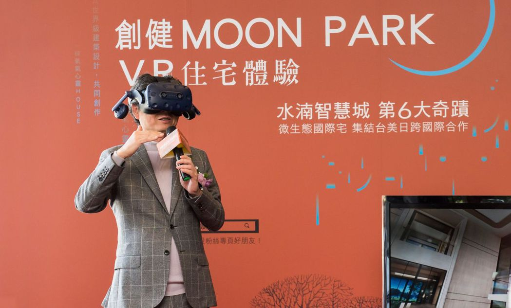 建築師王銘鴻現場體驗最新VR感官實境。
