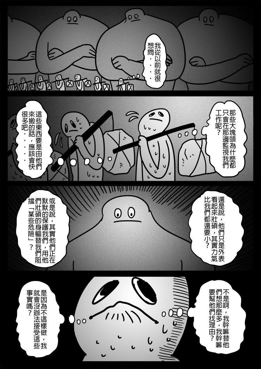 圖/黃色書刊