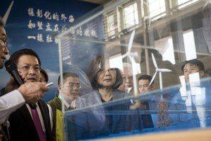 趙家緯、房思宏/面對離岸風電困局,如何建構社會支持體系?