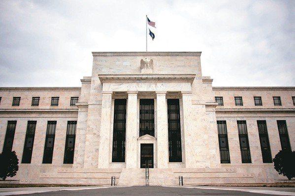 美國聯準會(Fed)