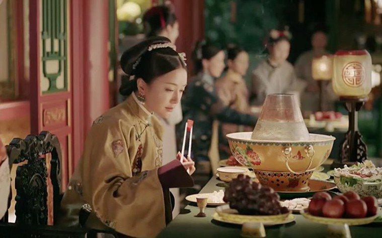 示意圖。富察皇后吃火鍋,《延禧攻略》劇照。 圖/取自愛奇藝
