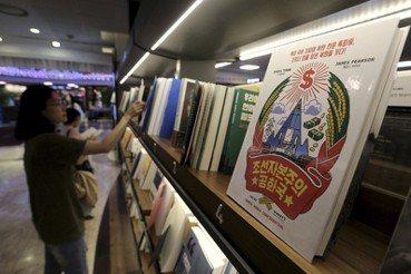 《書店不死》:韓國書店,大與小的共生風景