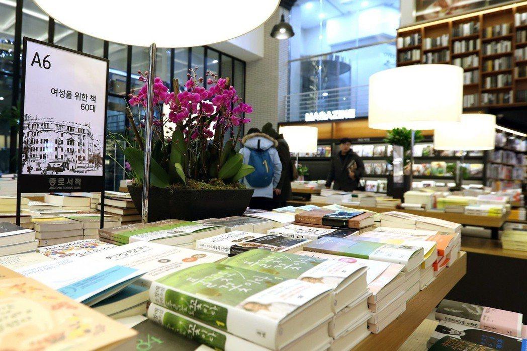 鐘路書籍。 圖/取自韓國文化體育觀光部韓宣網官方flickr(CC BY 2.0...