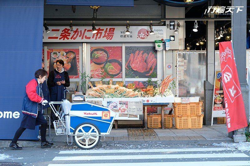 二条市場是當地市民的大廚房。
