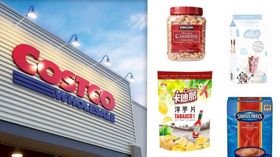 Costco不踩雷零食5款推荐!新年大份量囤货就靠他们了