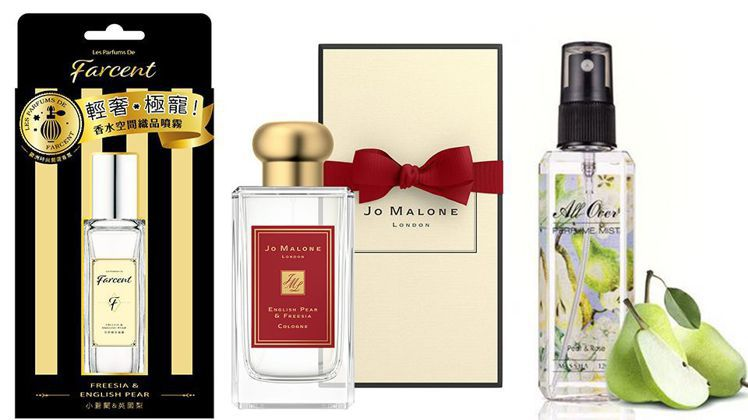 圖/(左)花仙子Les Parfums de Farcent 香水空間織品噴霧 ...