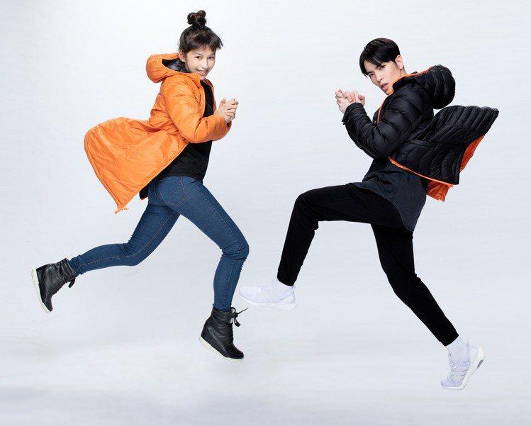極輕暖鵝絨外套正反兩面皆可穿,能輕鬆變換黑、橘兩色。圖/全家便利商店提供