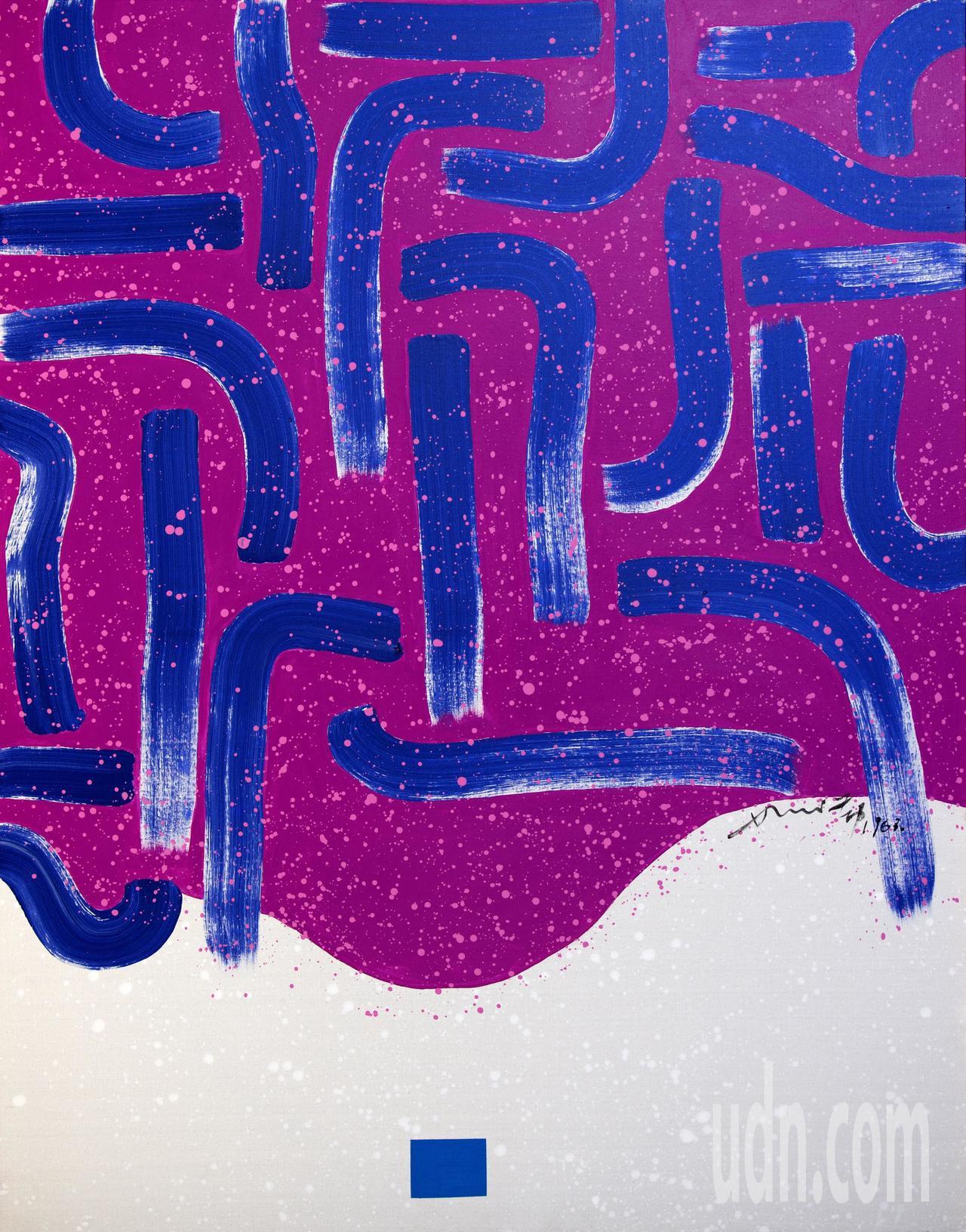 蕭勤大師1963年作品「光之躍動-5」目前為法國吉美博物館典藏。圖/蕭勤國際文化...