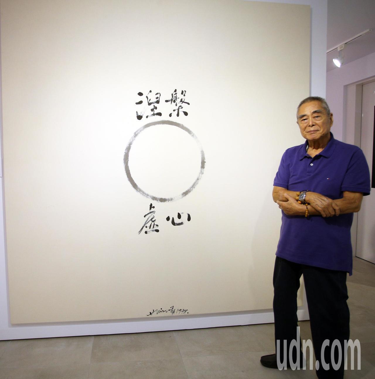 華人現代抽象藝術大師蕭勤選擇定居高雄,並成立「蕭勤藝術中心」讓民眾參觀。記者劉學...