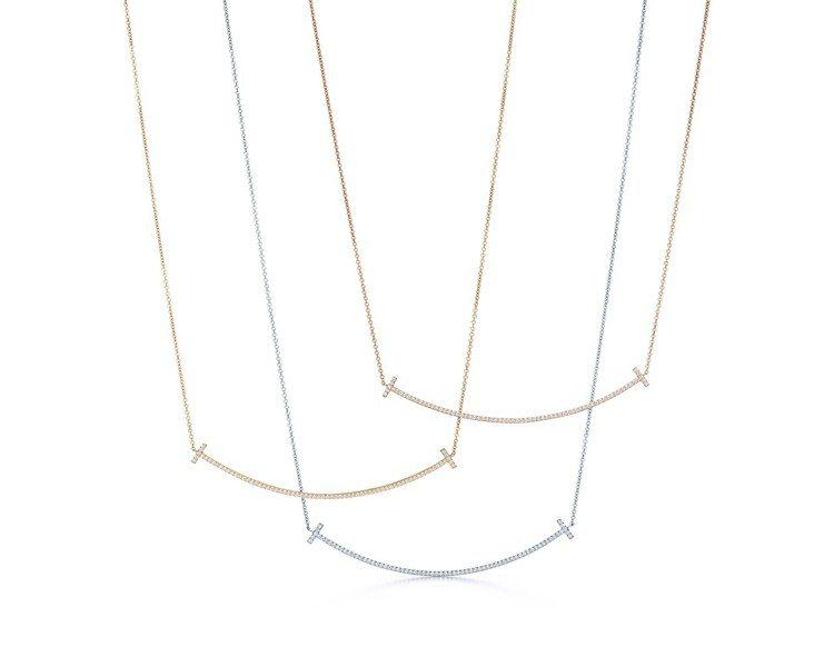 Tiffany T Smile鑲鑽項鍊,13萬3,000元。圖/Tiffany提...