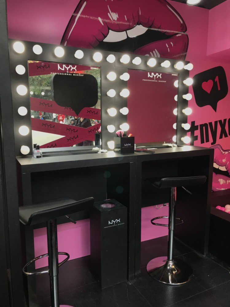 NYX Professional Makeup翻玩色彩烏托邦快閃店試妝區。圖/N...