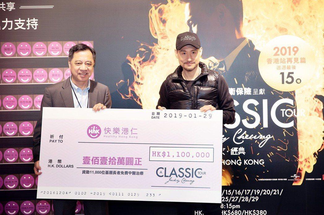張學友(右)致力公益,此回捐出約432萬台幣。圖/環球提供