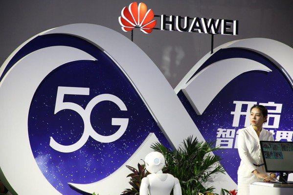 華為的5G技術在全球具有優勢地位(路透)