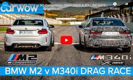 影/新世代 BMW M340i挑戰2019 M2 Competition直線加速!