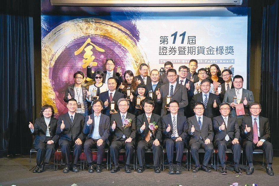 證基會董事長李啓賢(左四起)、金管會副主委張傳章、總召集人周行一及與會貴賓,和第...