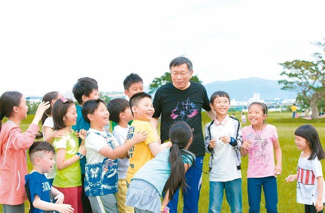 台灣首善之都的台北市,在2018年縣市幸福大調查中,總排名第六,在六都中表現最好...