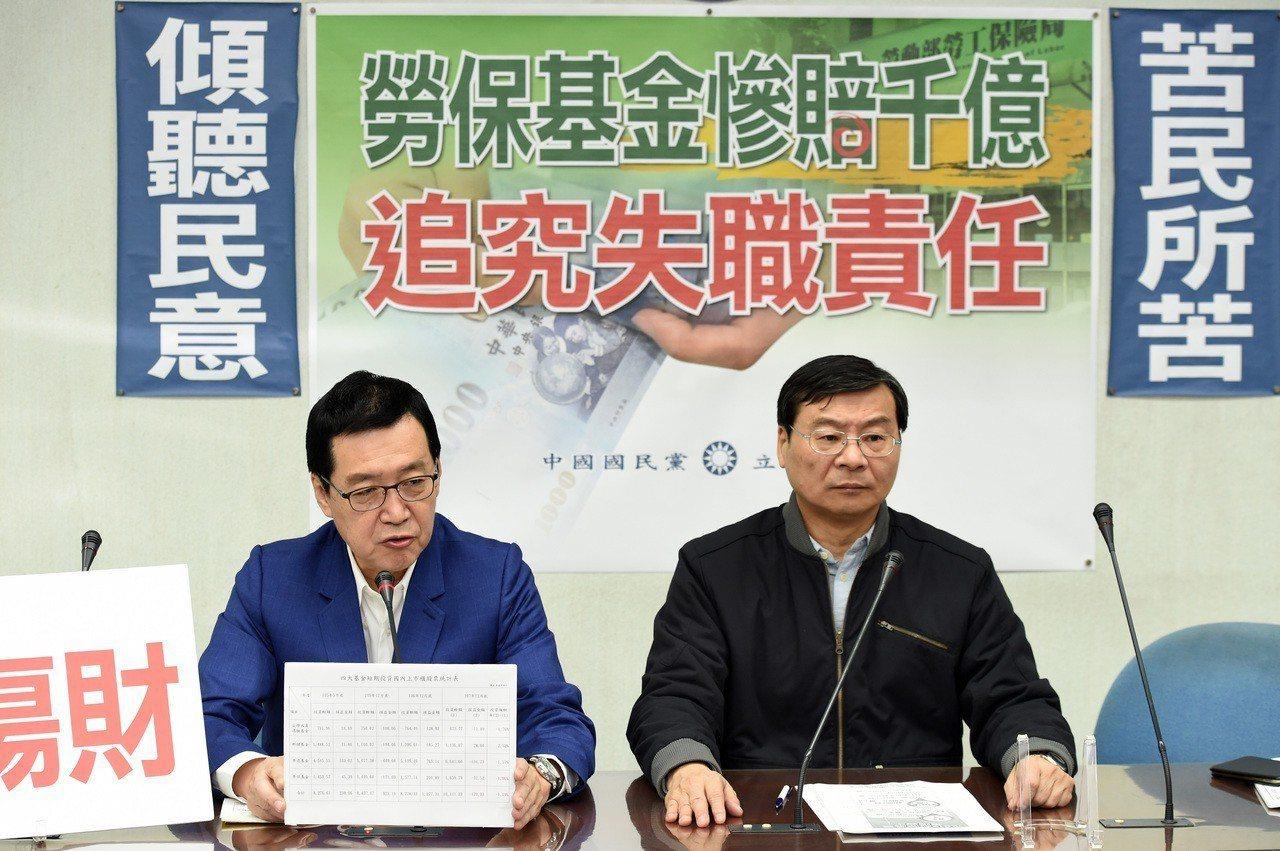 國民黨立委費鴻泰(左)、曾銘宗(右)舉行記者會指出,去年勞動基金10月份,單月虧...