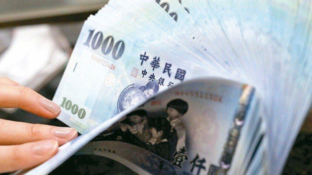 財政部發布解釋令,我國居住者個人匯回海外資金不用課徵所得稅的三種態樣。 報系資料...