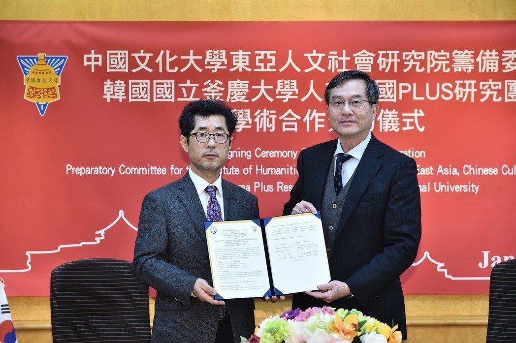 中國文化大學代表徐慶興校長(右)與韓國釜慶大學孫東周教授(左)共同簽訂學術合作M...