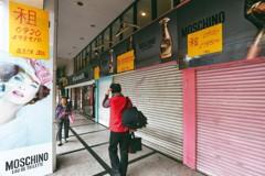 6原因揭東區商圈關店潮 房市專家:下條鬼街會在哪?