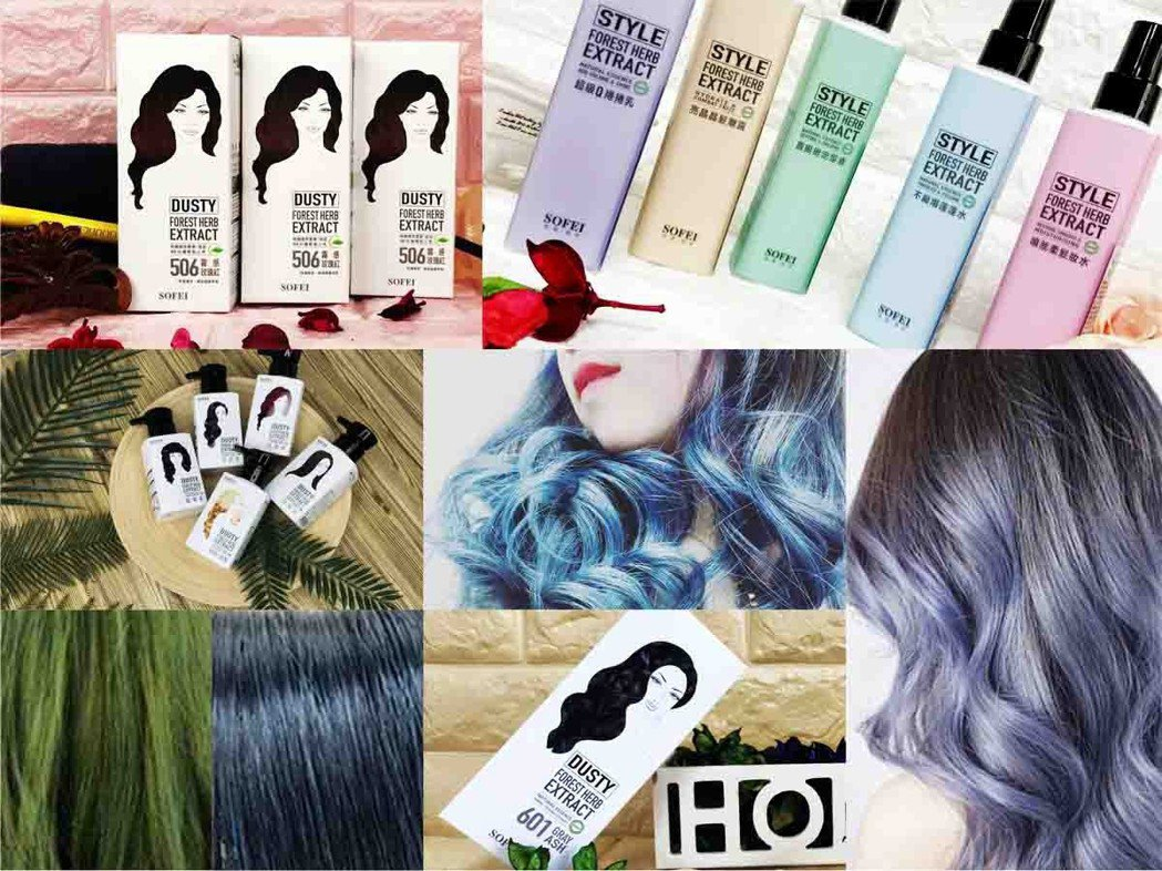 染後護髮保養,美髮師推薦補色洗髮精-以色補色,你做到了嗎?舒妃/提供
