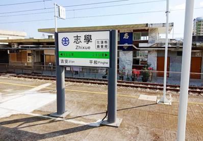 壽豐鄉人口基數最大的志學村,因為東華大學座落於此也不過2200人左右。圖/讀者提...