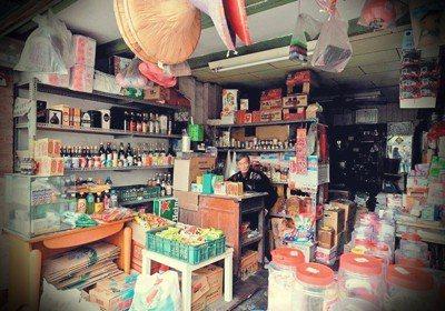 重新觀察農村地區的情形,你會發現有雜貨店永遠開著。圖/報系資料照