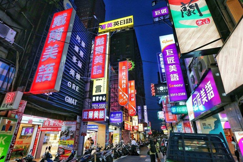 示意圖。台灣媒體普遍對大學生的「菜英文」有潛在憂慮,因而做出許多不確實的假新聞。...