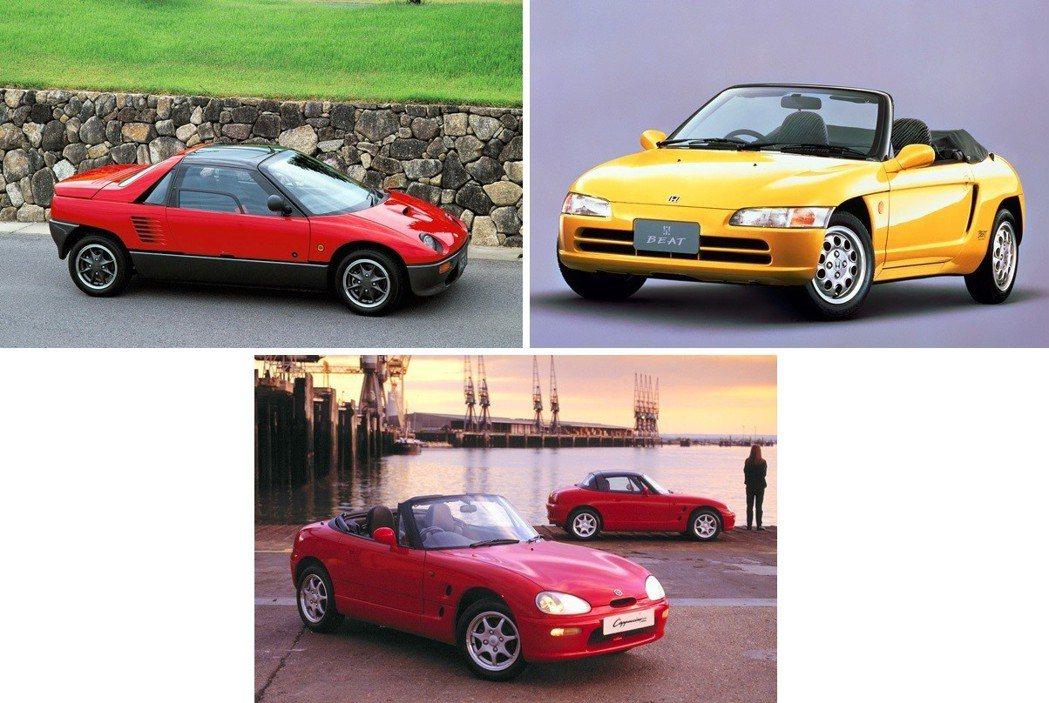 俗稱平成ABC的K-Car跑車Mazda AZ-1、Honda Beat、Suz...